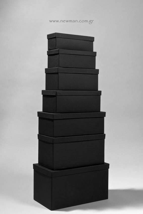 Κουτιά ασημικών παραλληλόγραμμα