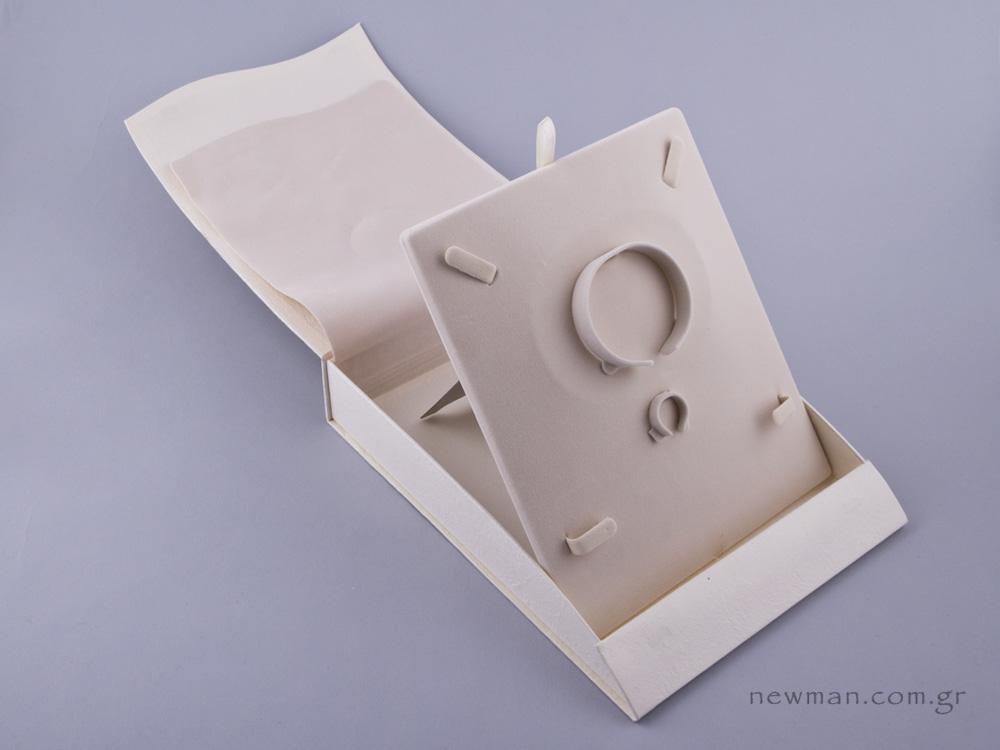 051488 - Κουτί σετ κοσμημάτων (μεγάλο) εκρού