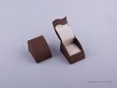 051420 – Κουτί δαχτυλίδι σχισμή  καφέ