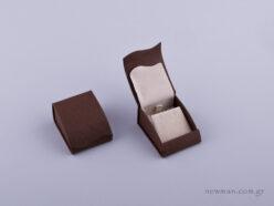 051422 - Κουτί μενταγιόν/Σκουλαρίκια καφέ