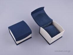 051595 - DRP κουτί με μαξιλάρι μπλε