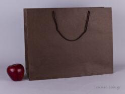 TLB 16 - ανάγλυφη τσάντα χάρτινη ΚΑΦΕ