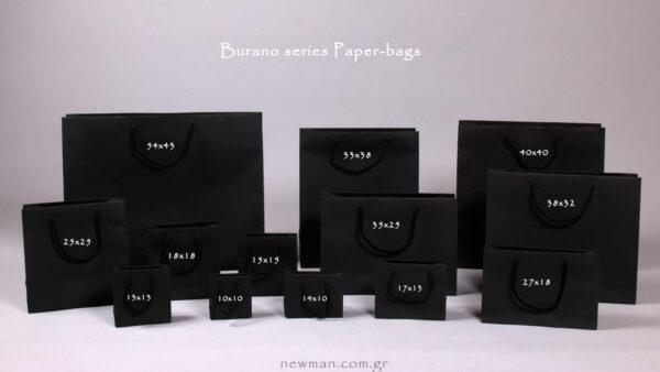 13 μεγέθη χάρτινης τσάντας