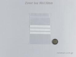 Σακούλα Φερμουάρ 90x130mm με γραμμές