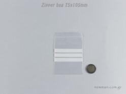 Σακούλα Φερμουάρ 75x105mm με γραμμές