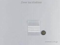 Σακούλα Φερμουάρ 65x85mm