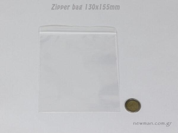 Σακούλα Φερμουάρ 130x155mm