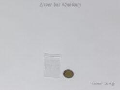 Σακούλα Φερμουάρ 40x60mm