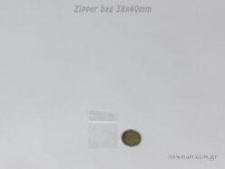 Σακούλα Φερμουάρ 38x40mm