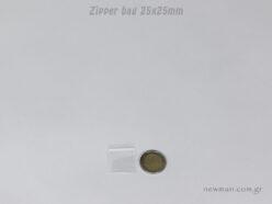 Σακούλα Φερμουάρ 25x25mm