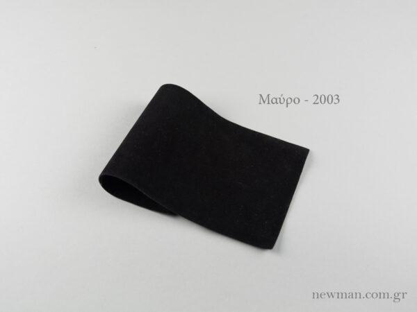 Μαύρο σουέτ πουγκί nova