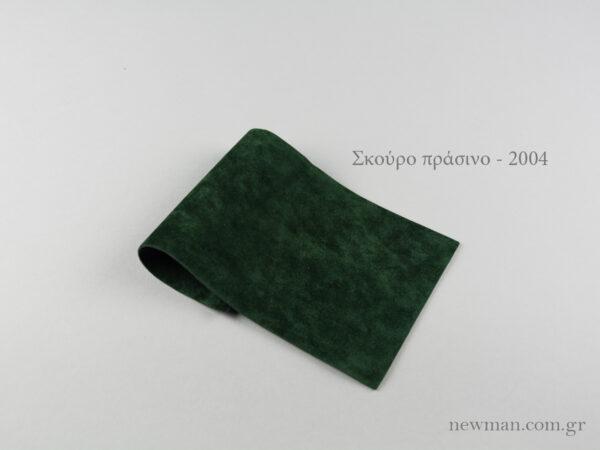 Σκούρο πράσινο σουέτ πουγκί nova