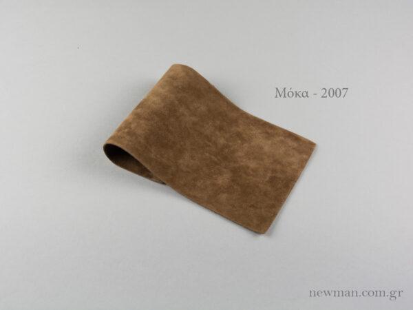 Μόκα, ανοιχτό καφέ σουέτ πουγκί nova