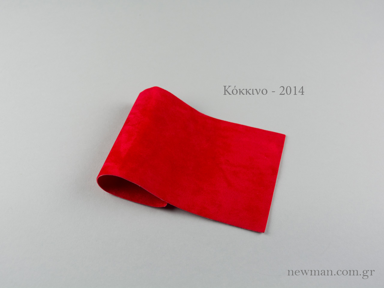 Κόκκινο σουέτ πουγκί nova
