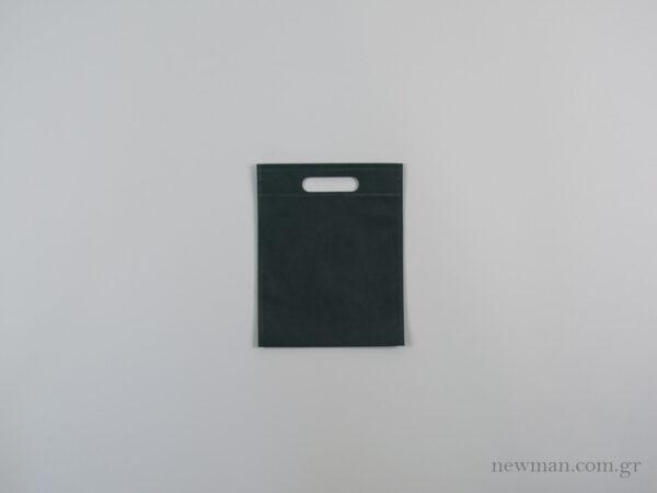 tsantes choufta 20x25cm non woven kiparisi1