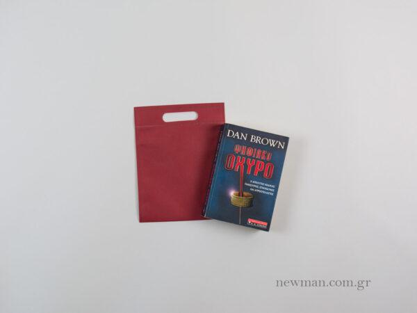 Τσάντες non woven με χούφτα 20×25 εκ. μπορντώ