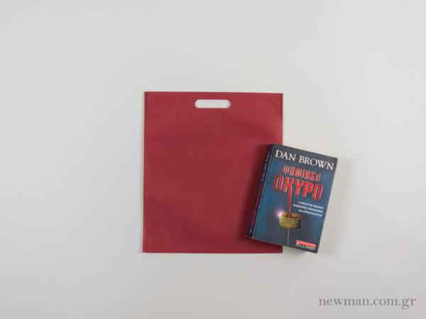 Υφασμάτινες τσάντες non woven με χερούλι χούφτα σε διαστάσεις 30×35 εκ. μπορντώ