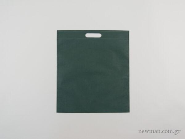 tsantes choufta 35x40cm non woven teal kiparisi