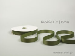 newman-grosgrain-ribbon-15mm