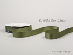 newman-grosgrain-ribbon-25mm
