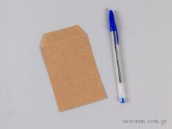 Paper Envelope F2