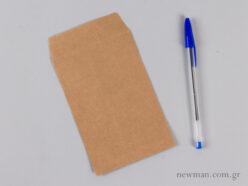 Paper Envelope F4