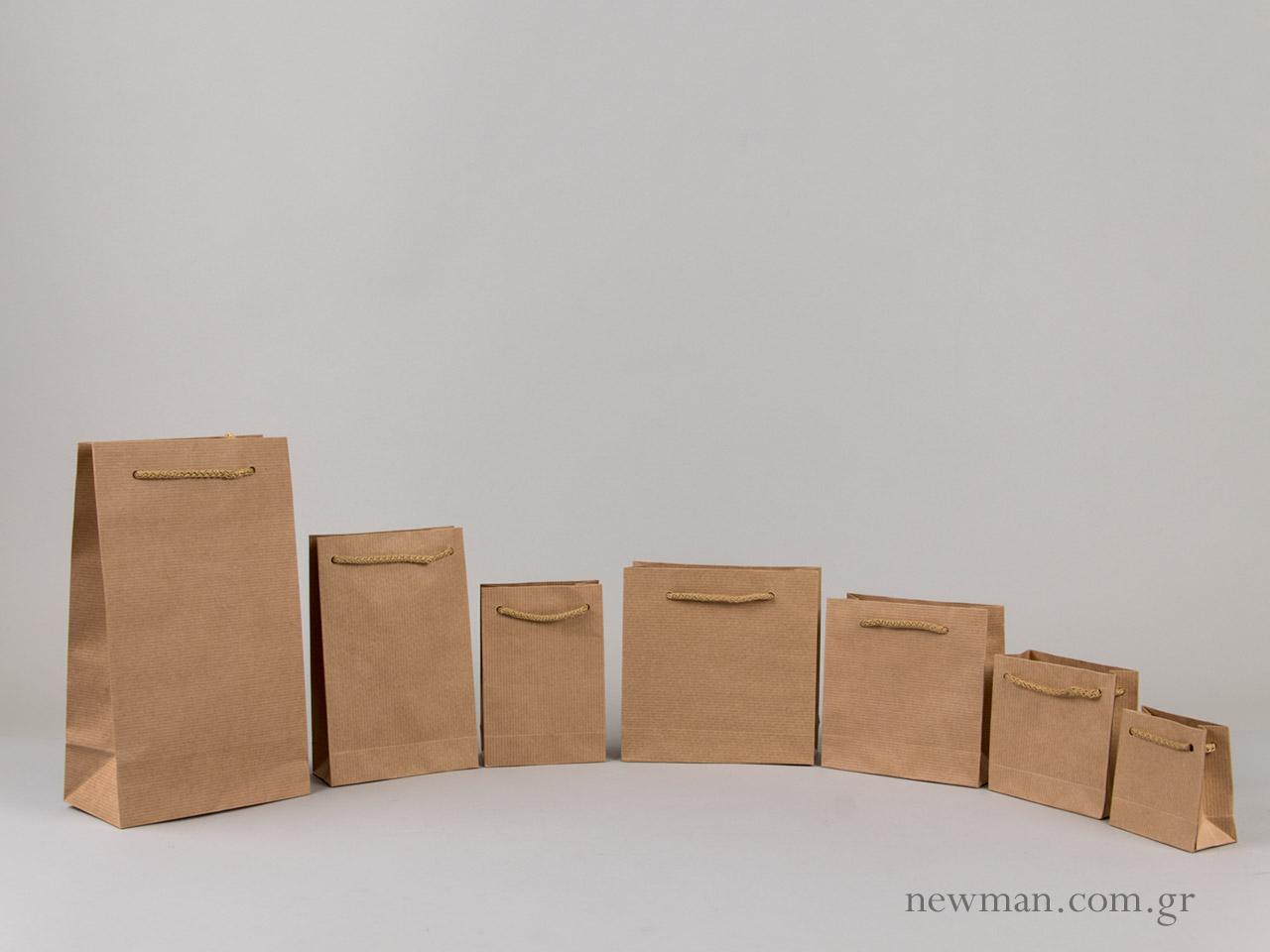 1a6f2c8dc1 Χάρτινες τσάντες kraft με κορδόνι για δώρα και μπιζού – NewMan