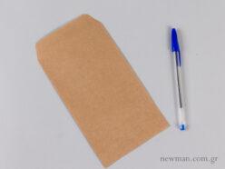 Paper Envelope F5