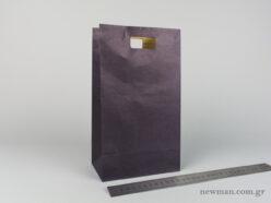Χάρτινη τσάντα Χούφτα 03 Μπλε Σκούρο