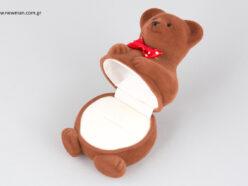 Παιδικό κουτί κοσμημάτων Αρκούδα Δαχτυλίδι
