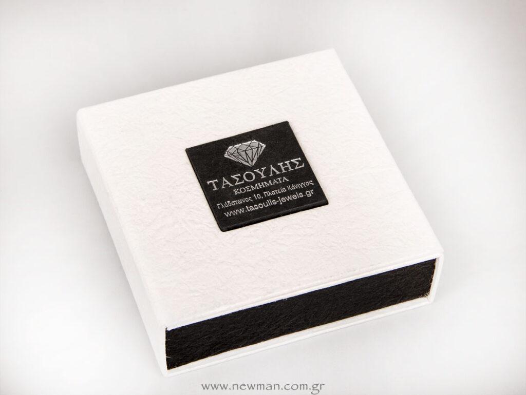 Κουτί για κοσμήματα με εκτύπωση