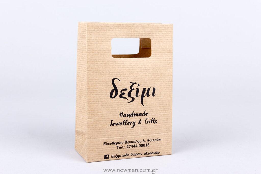 Τσάντα με εκτύπωση μεταξοτυπία