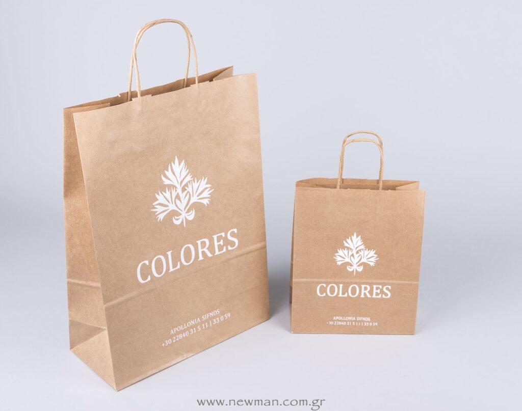 Τσάντα με λογότυπο