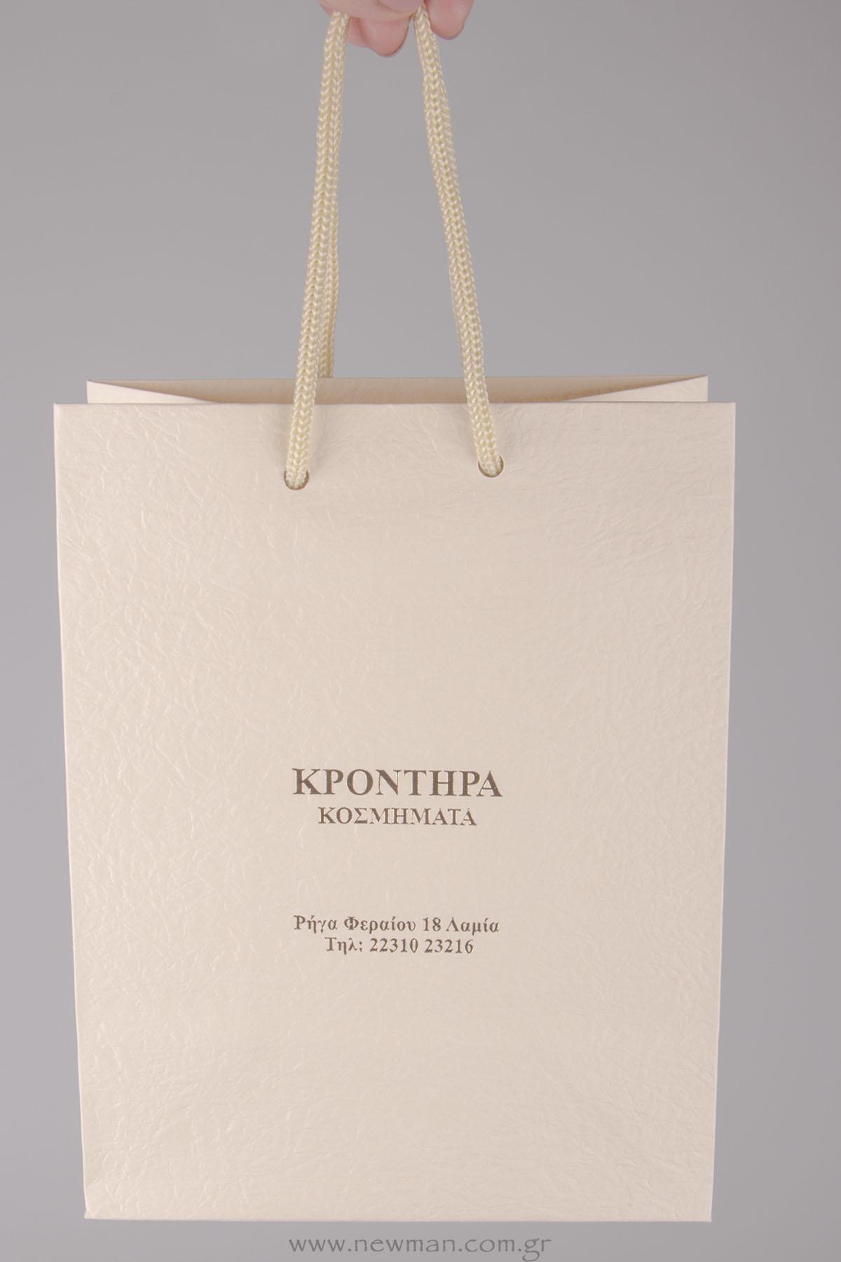 TLB ανάγλυφη τσάντα με χρυσή εκτύπωση