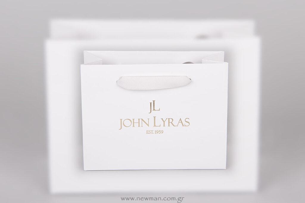 Λευκή τσάντα John Lyras