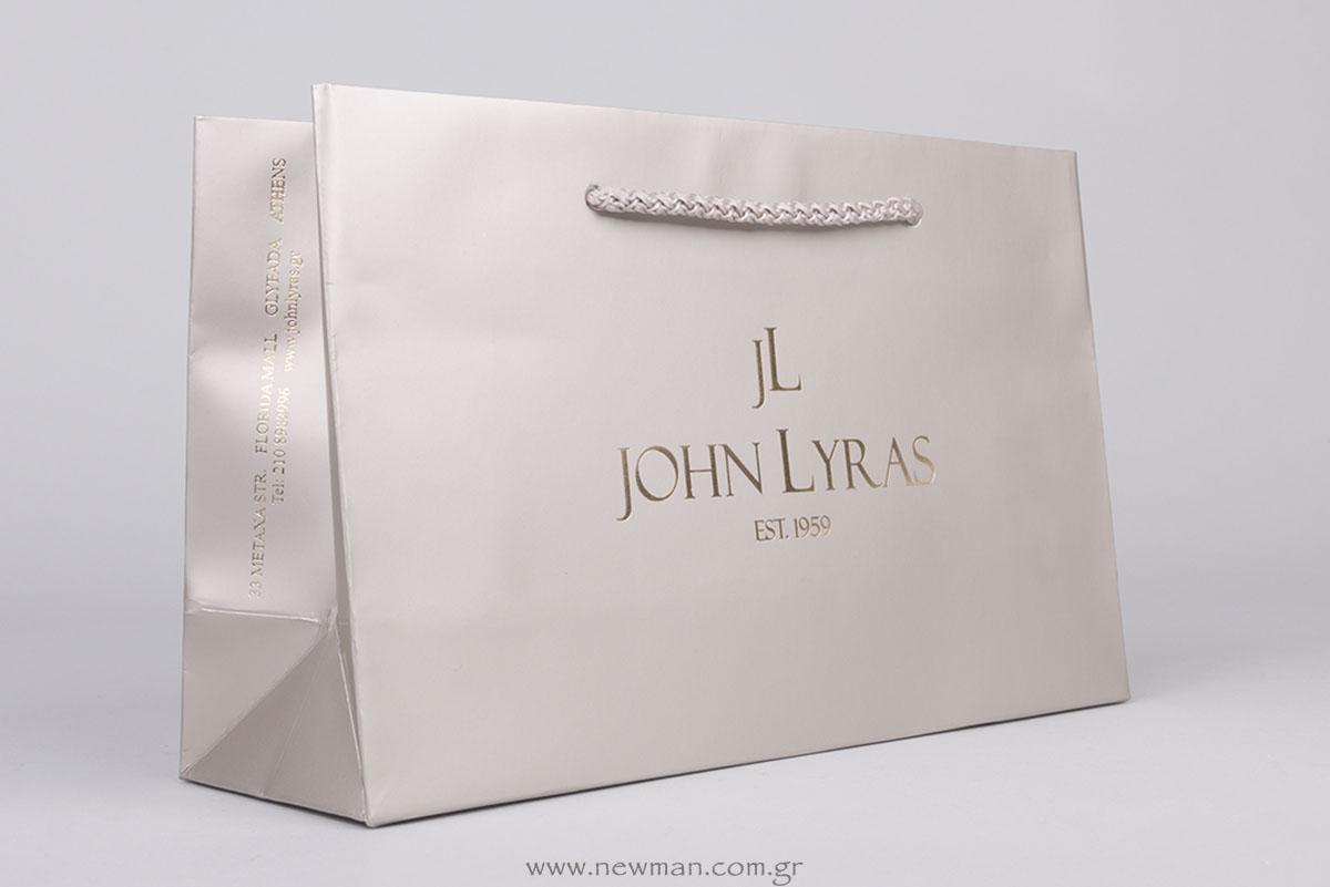 Γκρι τσάντα John Lyras