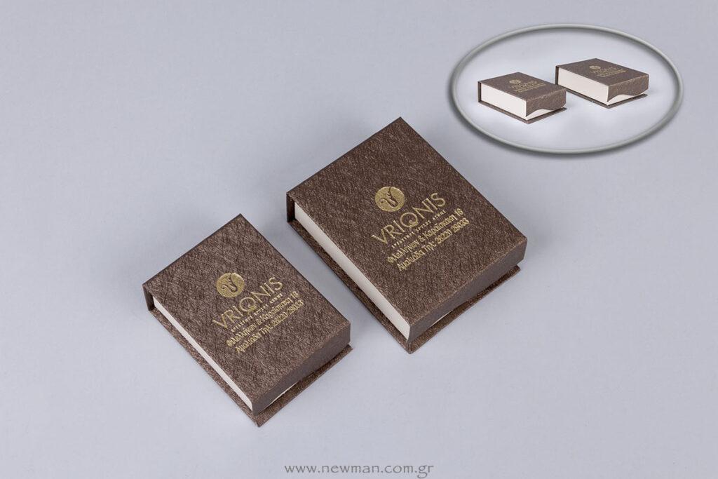 Κουτιά κοσμημάτων με εκτύπωση θερμοτυπία