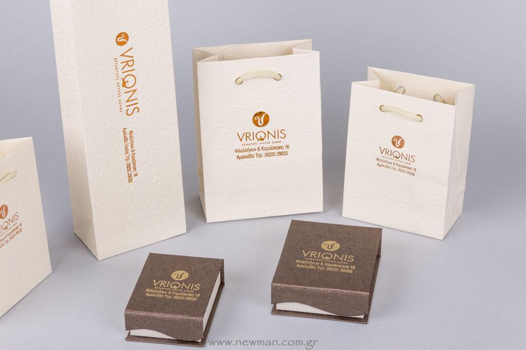 Εκτύπωση σε χάρτινη τσάντα & κουτιά κοσμημάτων