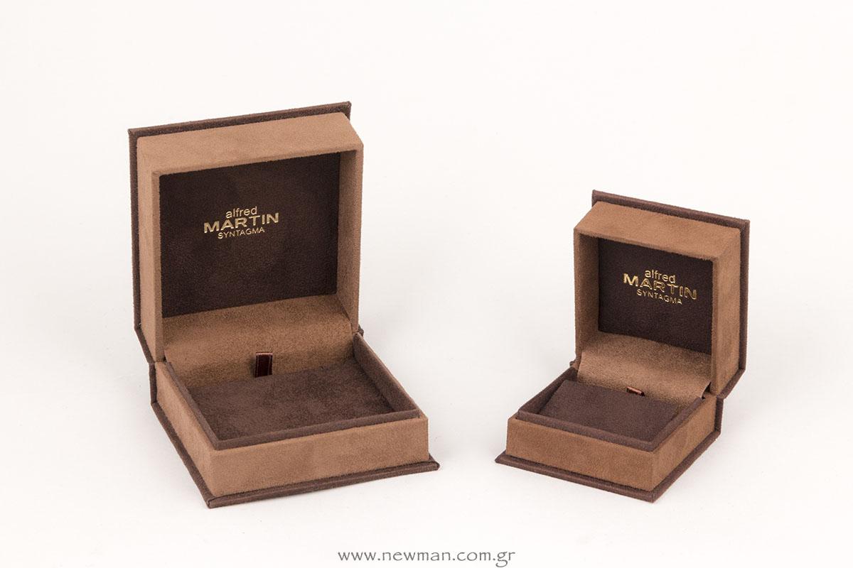 Σειρά κουτιά κοσμημάτων Elegant καφέ σουέτ με εκτύπωση