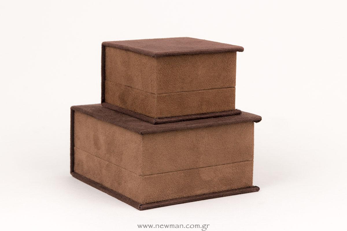Σειρά κουτιά κοσμημάτων Elegant καφέ σουέτ