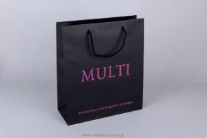 Multi Μαύρη τσάντα με φούξια λογότυπο