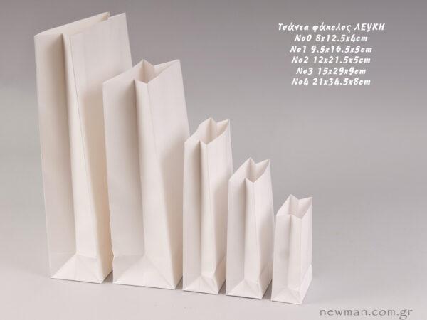 Τσάντες φάκελοι λευκές