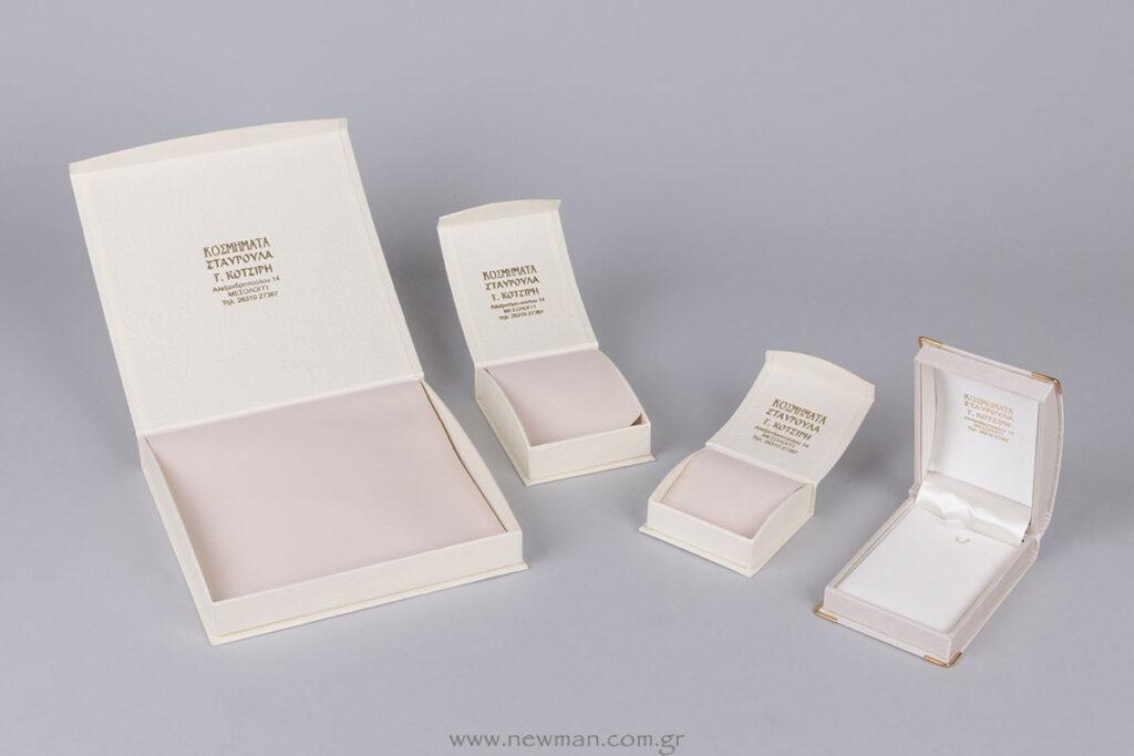 Τυπωμένα κουτιά για κοσμήματα