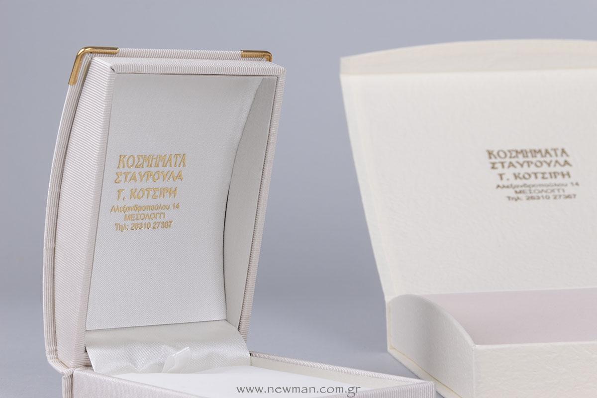 Χρυσοτυπία σε συσκευασία κοσμημάτων