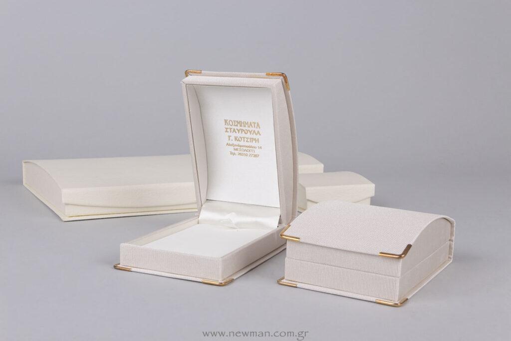 Κουτιά κοσμημάτων με εκτύπωση επωνυμίας