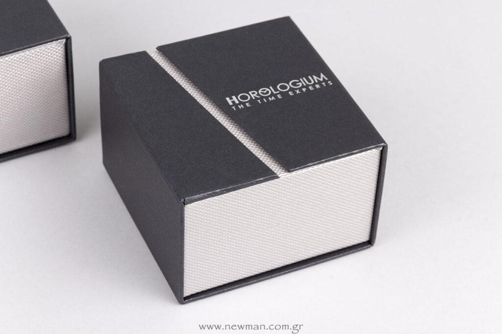 Horologium ~ The Time Experts κουτί με λογότυπο