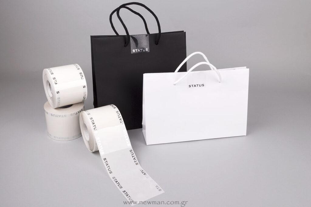 Τυπωμένες ετικέτες με λογότυπο για τσάντα