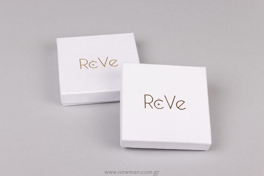Χάρτινα κουτιά με επωνυμία