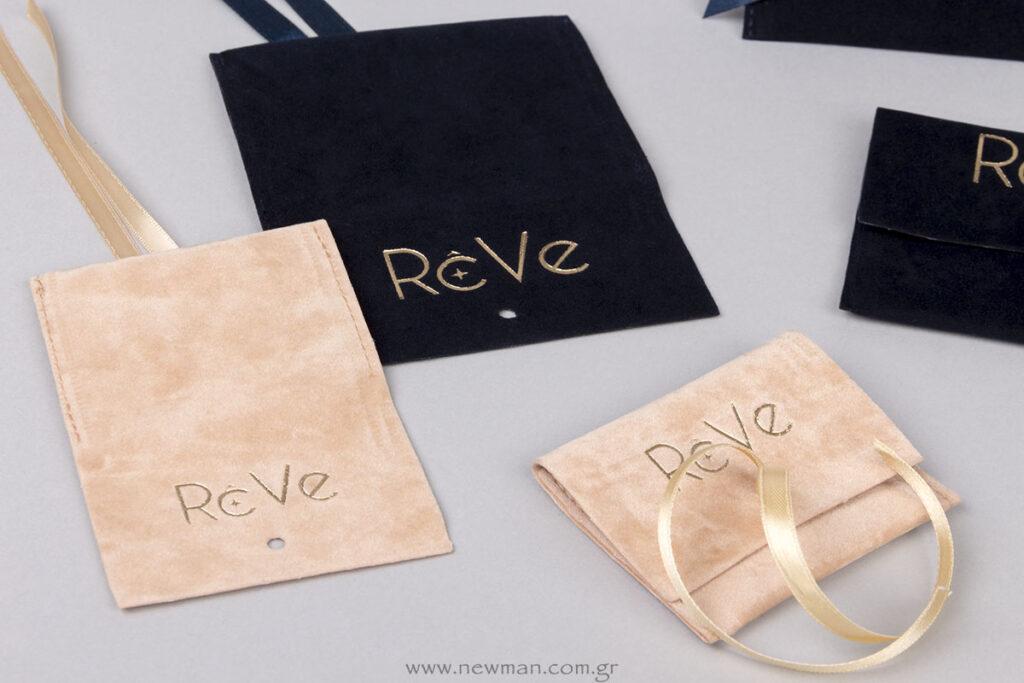 Reve βελούδινα πουγκιά για κοσμήματα με λογότυπο