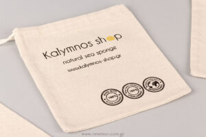 Linen pouches with logo printed